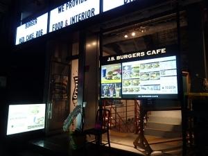 P9188060 BURGERS CAFE