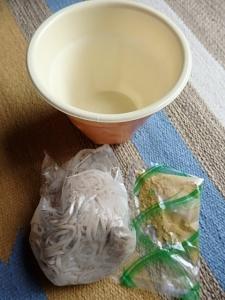 PA018241 (2) シマダヤ秋の新商品