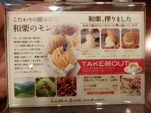 PA098461CAFE de GINZA CAFE de GINZA