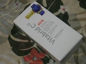P9208154 ビタブリッドC