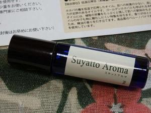 PB059200 Suyatto Aroma~スヤットアロマ