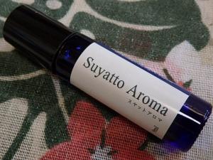PB059206Suyatto Aroma~スヤットアロマ