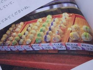 PB089147 ええやん!京都 地元女子がほんまに通うぞっこんグルメ