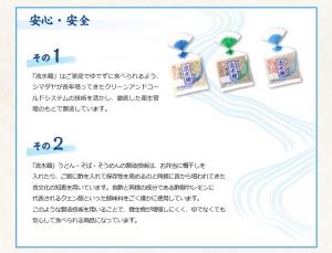 knowledge_sec03.jpg