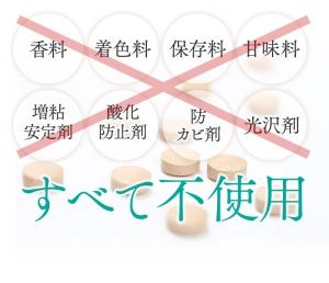 pikunojyeno-ru.jpg
