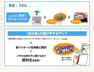 tokucho_sec03.jpg