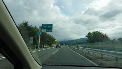 長野県 伊那市