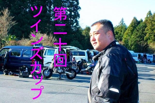 s-01IMG_0010.jpg