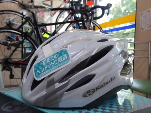 女性専用ヘルメット