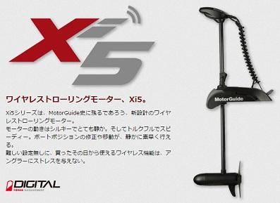 xi5.jpg
