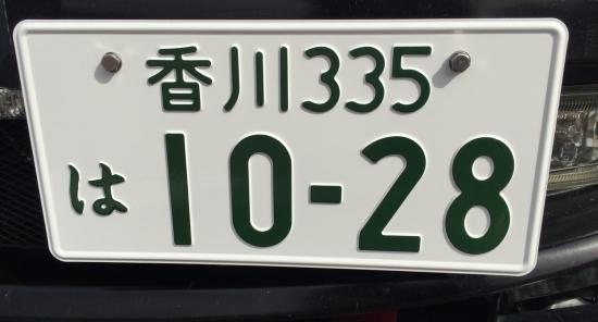 2016101419445219d.jpg
