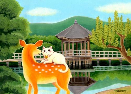 猫鹿奈良散歩浮見堂 - コピー
