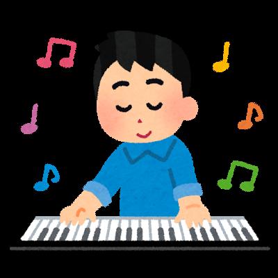 music_keyboard_man.png