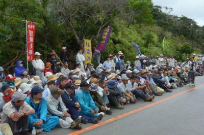 CuipuRKWAAQUA5D高江で300人座り込み