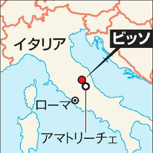 pイタリア中部で再び地震