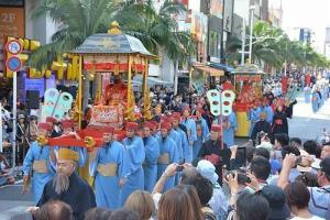 Cv_khjzVIAArqdM琉球王朝の華麗な儀式再現