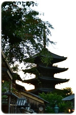 京都1 (1)