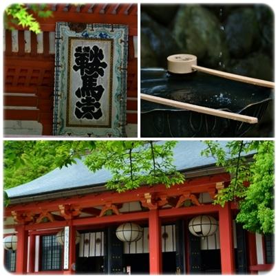 京都2 (3)