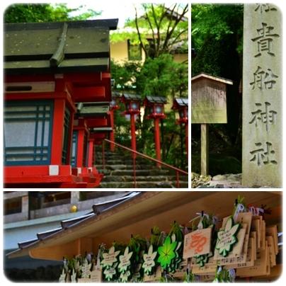 京都2 (4)