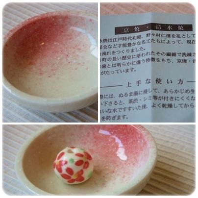 京都6 (3)