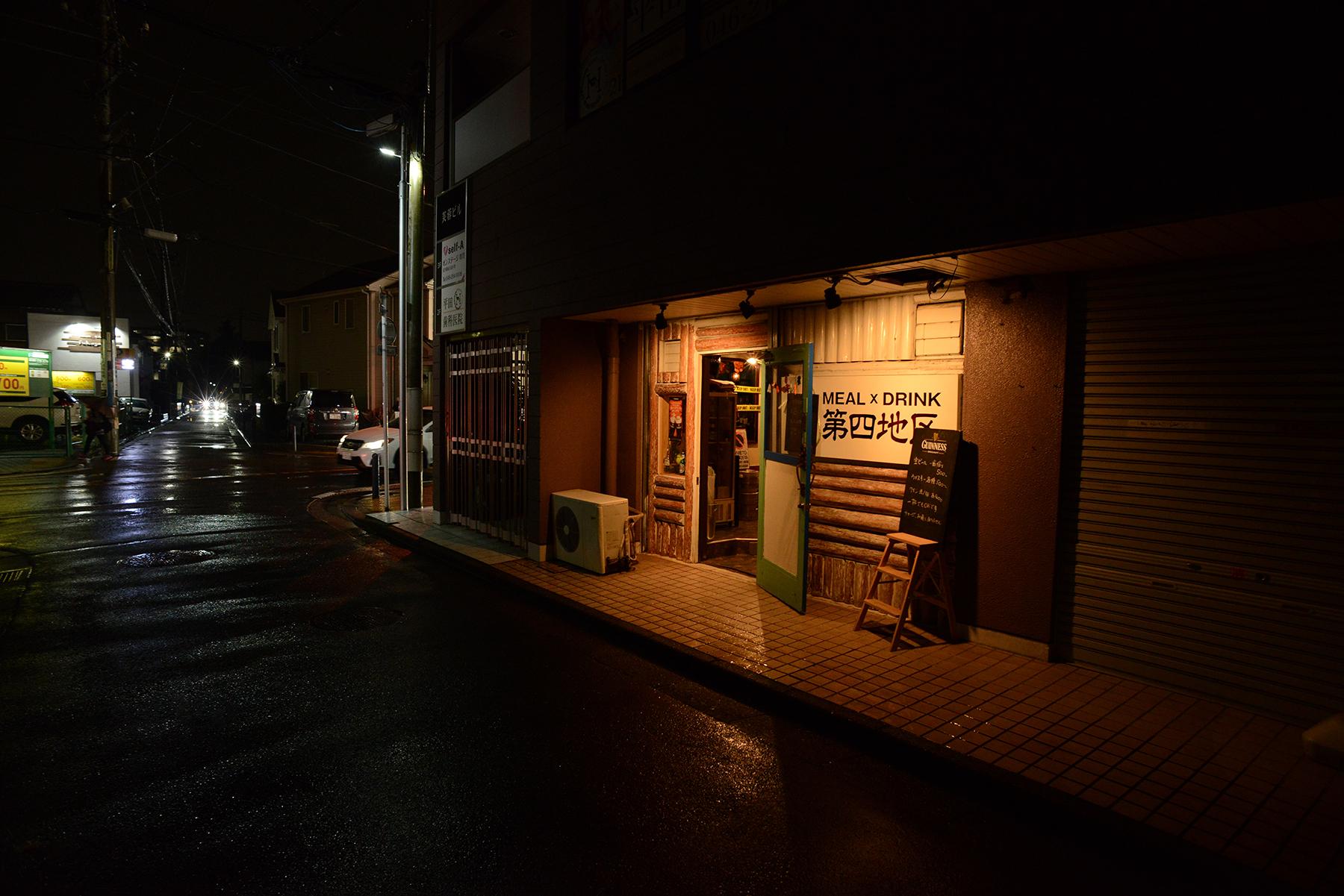 NAM戦ショップ紹介/ 第四地区