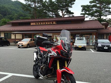 R_IMG_7862.jpg