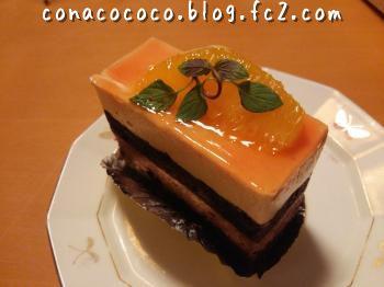 cake2016522 moji