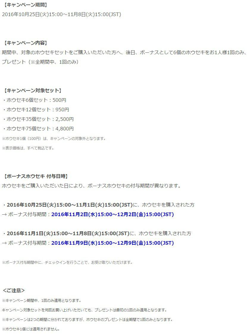 image_6889.jpg