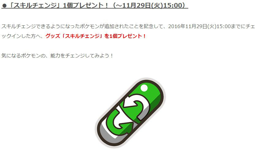 image_6972.jpg