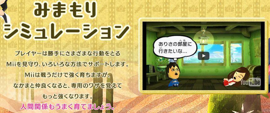 image_7017.jpg