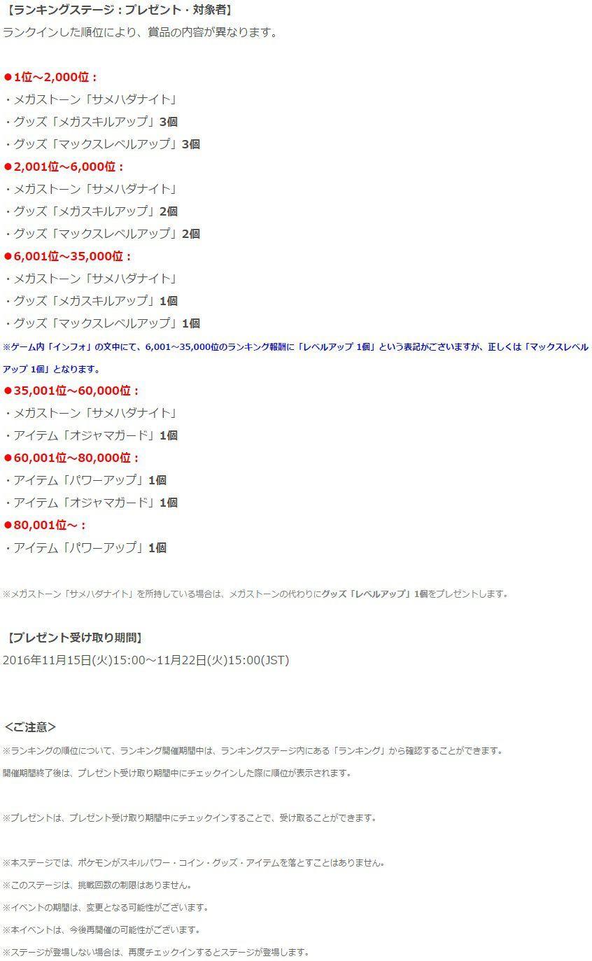 image_7032.jpg