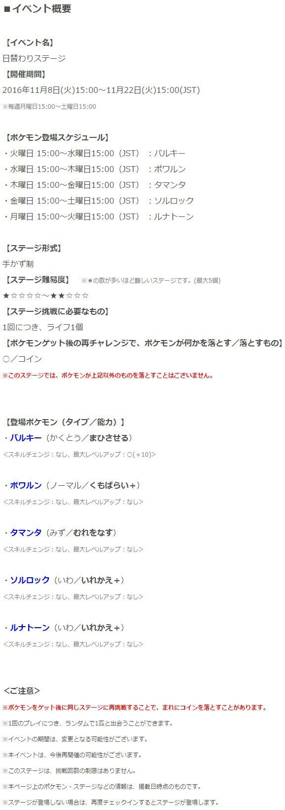 image_7035.jpg