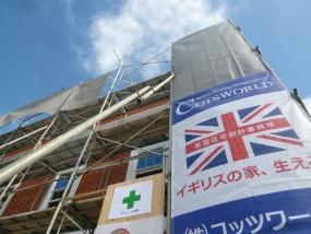 londonhome-ishigaki-brick6.jpg