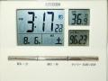 室温DSCN1267