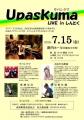 20160715shintoku.jpg