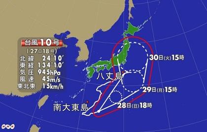 27日19時現在台風10号