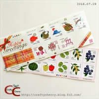 Crafty Cherry * postal stamps