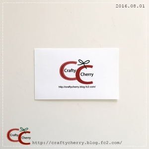Crafty Cherry * name card 1