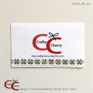 Crafty Cherry * name card 3