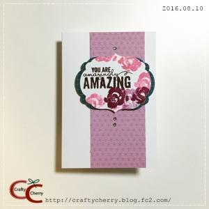 Crafty Cherry * amazing 3