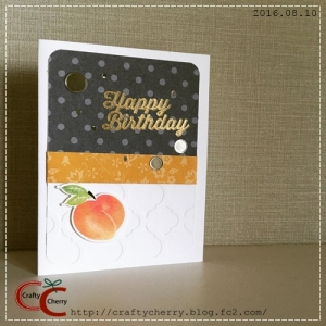 Crafty Cherry * BD peach