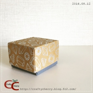 Crafty Cherry * box2