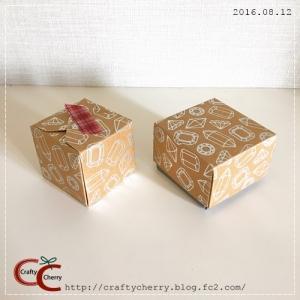 Crafty Cherry * box small2