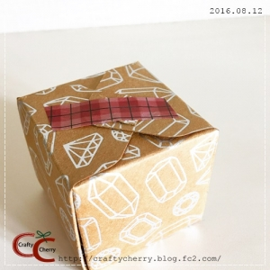 Crafty Cherry * box punch3