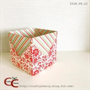 Crafty Cherry * box punch5