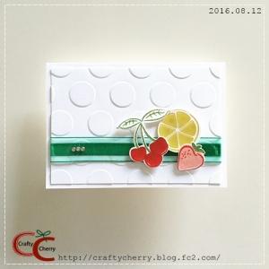 Crafty Cherry * fruits