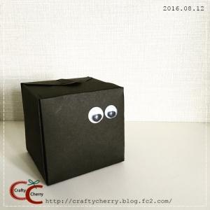 Crafty Cherry * halloween box