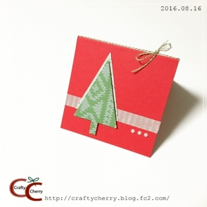 Crafty Cherry * tree3