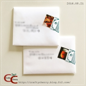 Crafty Cherry * envelope