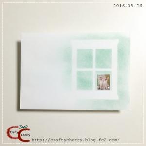 Crafty Cherry * envelope